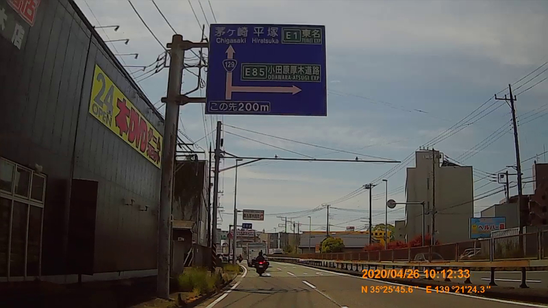 f:id:japan_route:20200511213125j:plain