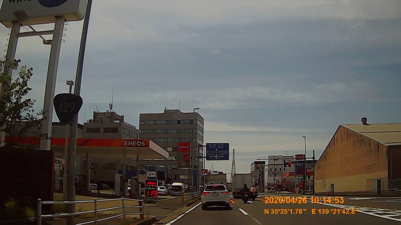 f:id:japan_route:20200511213146j:plain
