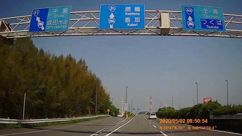 f:id:japan_route:20200516164250j:plain