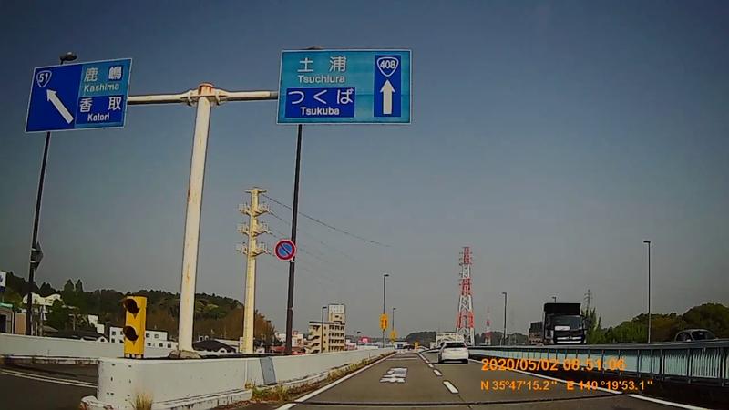 f:id:japan_route:20200516164255j:plain
