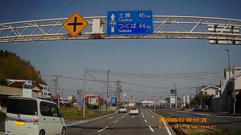 f:id:japan_route:20200516164310j:plain