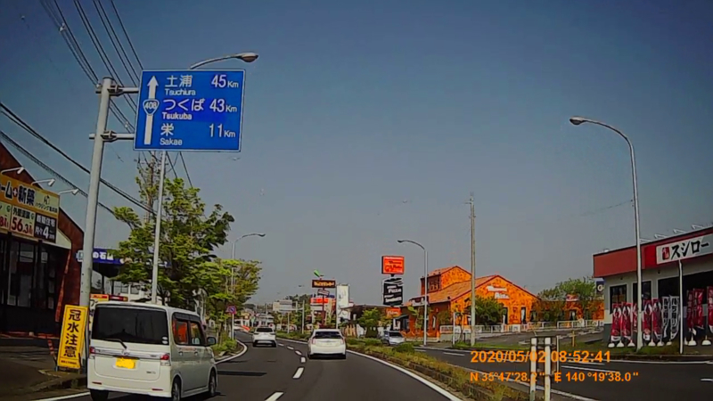 f:id:japan_route:20200516164315j:plain