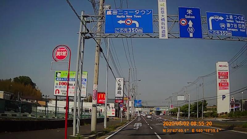 f:id:japan_route:20200516164320j:plain