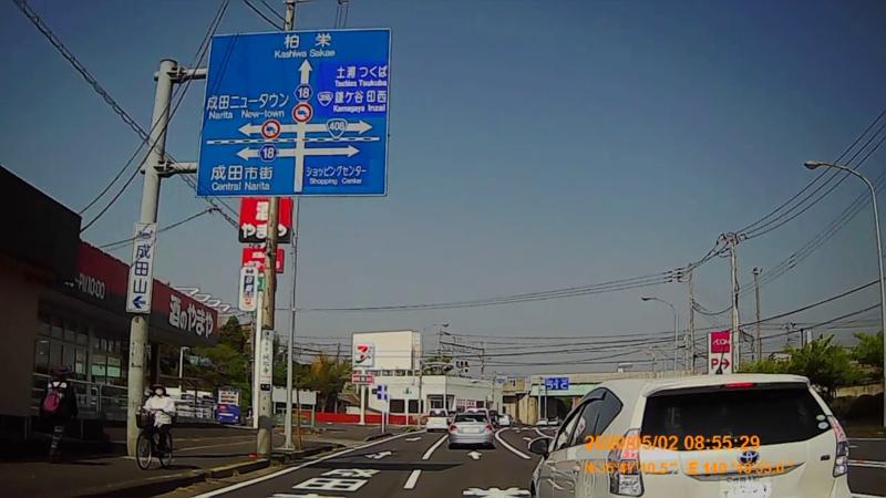 f:id:japan_route:20200516164326j:plain