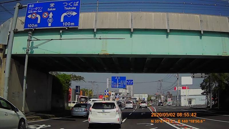 f:id:japan_route:20200516164332j:plain