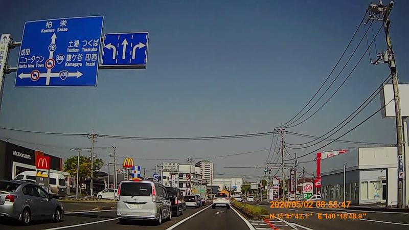 f:id:japan_route:20200516164337j:plain