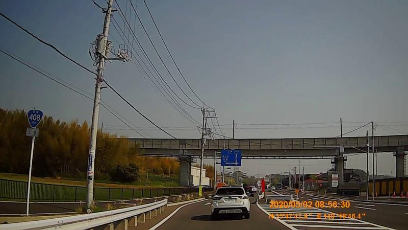 f:id:japan_route:20200516164349j:plain