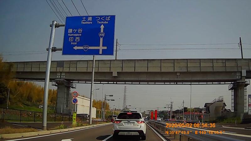 f:id:japan_route:20200516164355j:plain