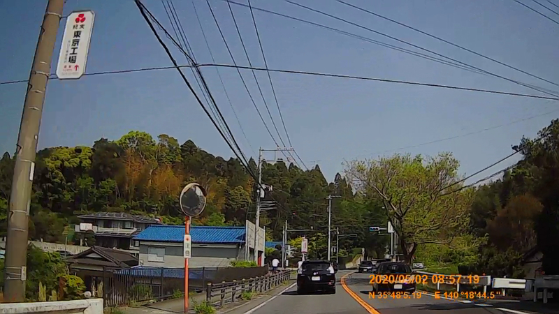 f:id:japan_route:20200516164406j:plain