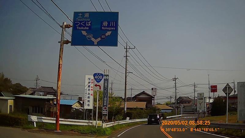 f:id:japan_route:20200516164413j:plain
