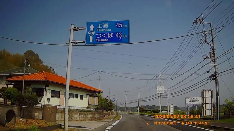 f:id:japan_route:20200516164425j:plain