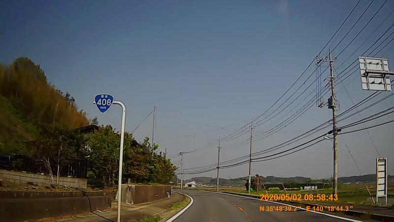 f:id:japan_route:20200516164430j:plain