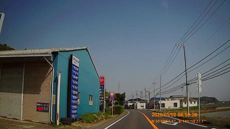 f:id:japan_route:20200516164435j:plain