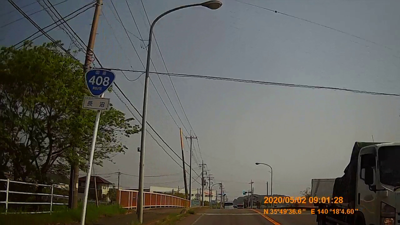 f:id:japan_route:20200516164445j:plain