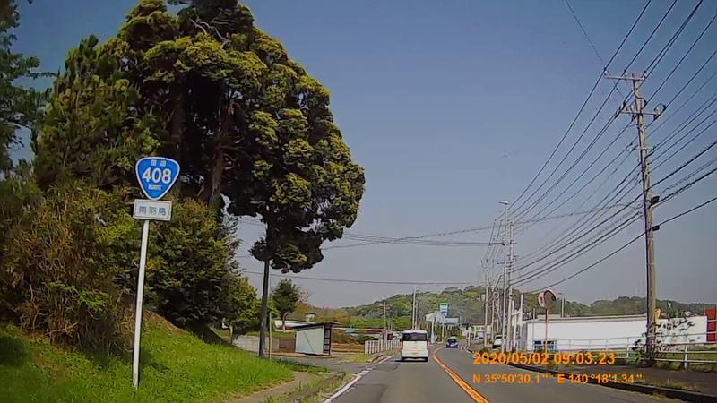 f:id:japan_route:20200516164456j:plain