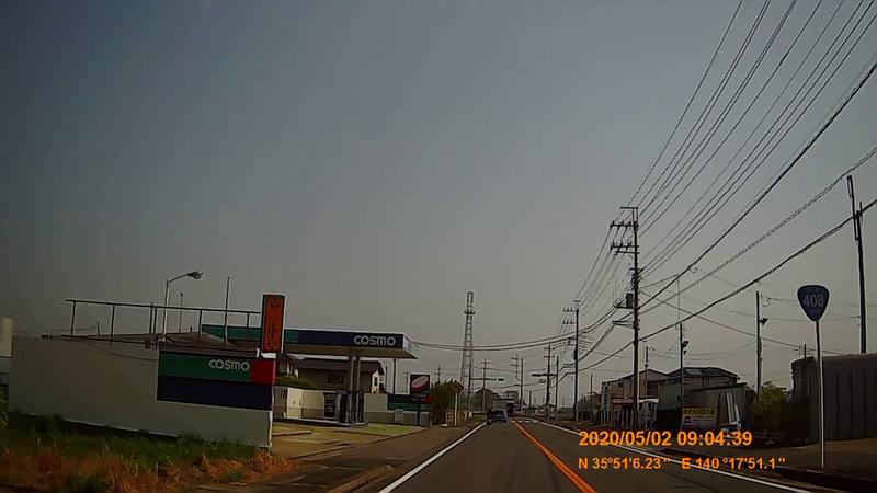 f:id:japan_route:20200516164501j:plain