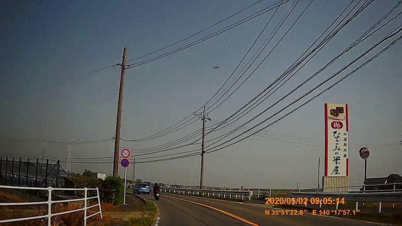 f:id:japan_route:20200516164506j:plain