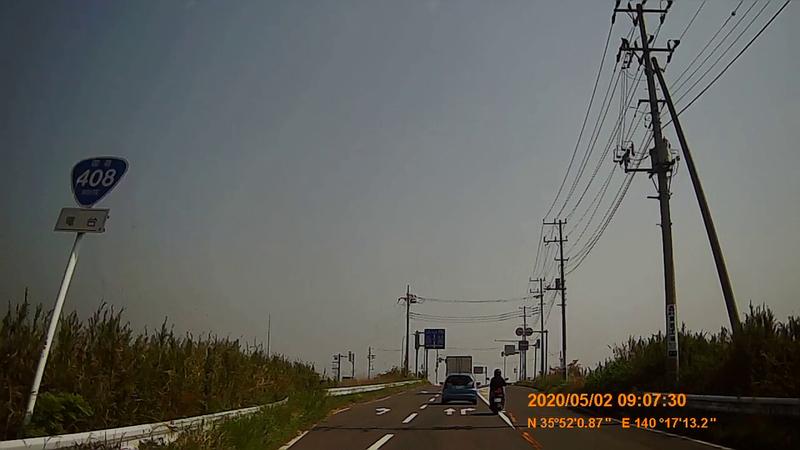 f:id:japan_route:20200516164511j:plain