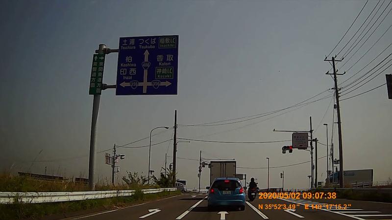 f:id:japan_route:20200516164516j:plain