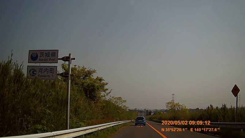 f:id:japan_route:20200516164531j:plain