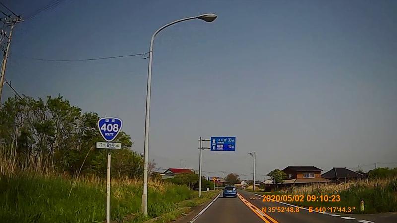 f:id:japan_route:20200516164542j:plain