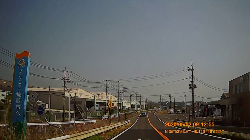 f:id:japan_route:20200516164557j:plain
