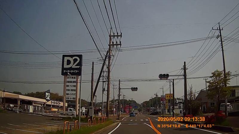 f:id:japan_route:20200516164602j:plain