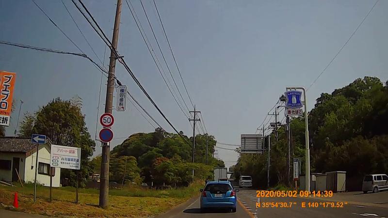 f:id:japan_route:20200516164608j:plain