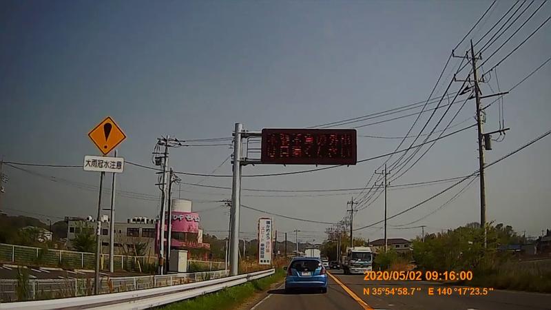 f:id:japan_route:20200516164620j:plain