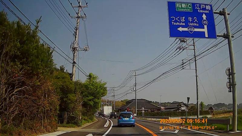 f:id:japan_route:20200516164625j:plain