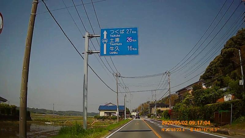 f:id:japan_route:20200516164637j:plain