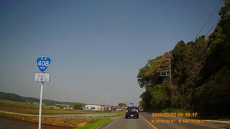f:id:japan_route:20200516164650j:plain