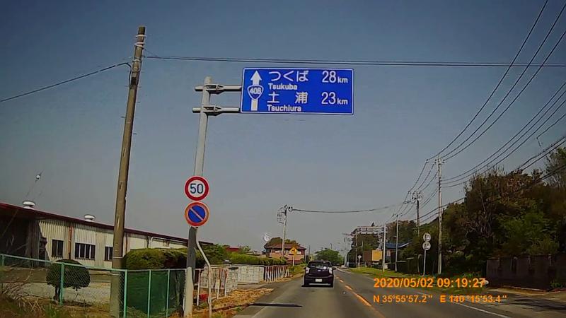 f:id:japan_route:20200516164655j:plain