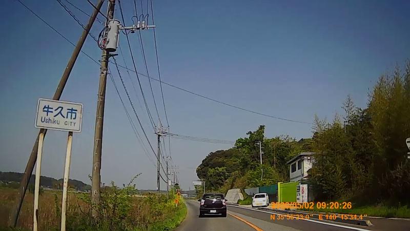 f:id:japan_route:20200516164700j:plain