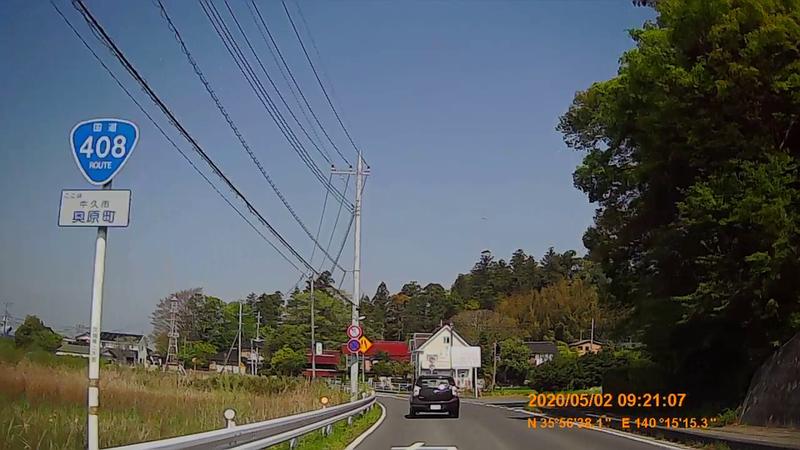 f:id:japan_route:20200516164705j:plain