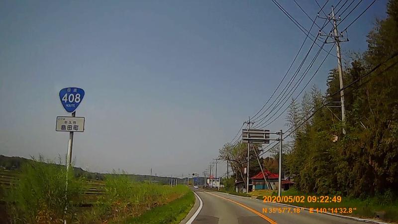 f:id:japan_route:20200516164710j:plain