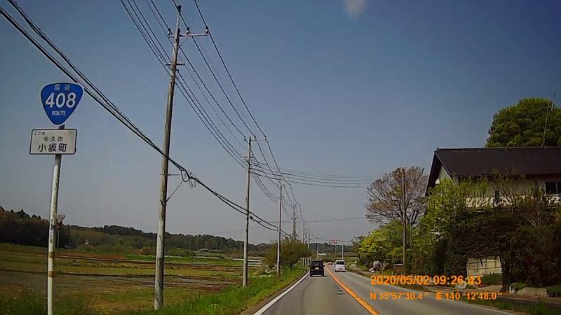 f:id:japan_route:20200516164721j:plain
