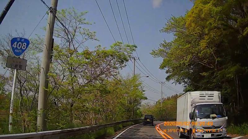 f:id:japan_route:20200516164727j:plain