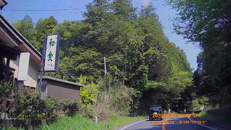 f:id:japan_route:20200516164732j:plain