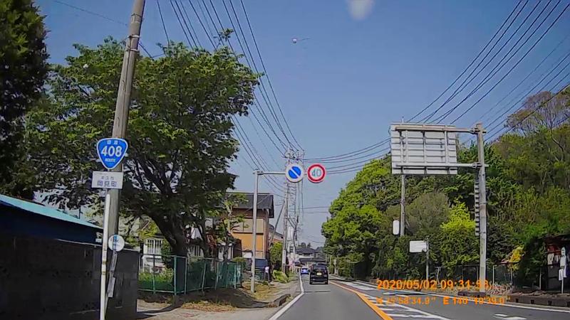 f:id:japan_route:20200516164742j:plain