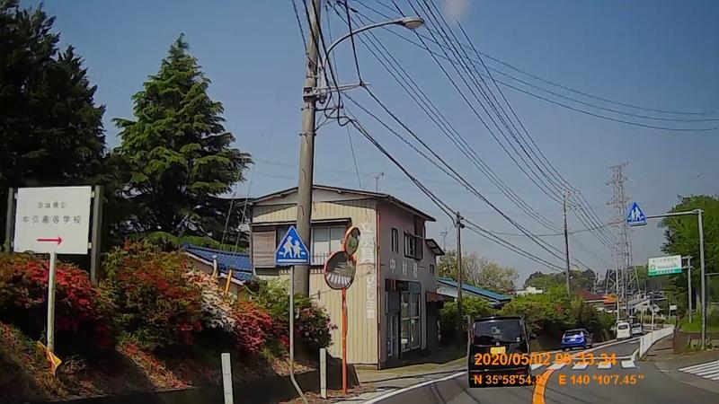 f:id:japan_route:20200516164747j:plain