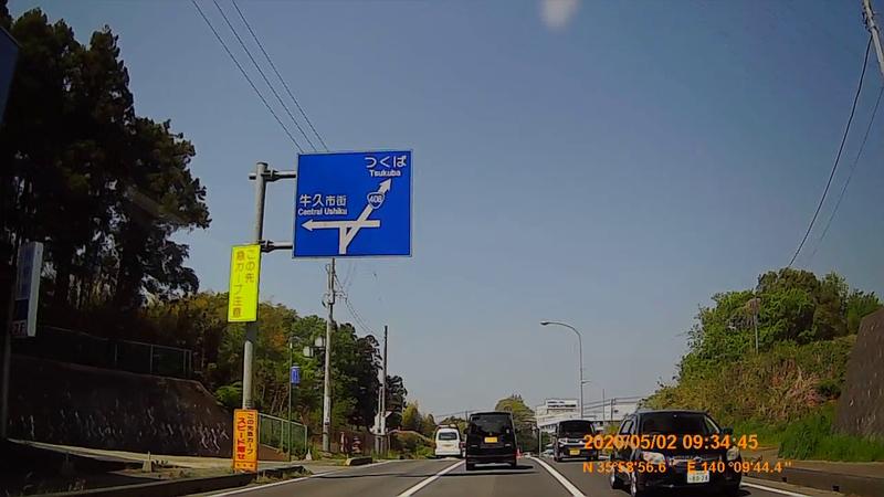 f:id:japan_route:20200516164752j:plain