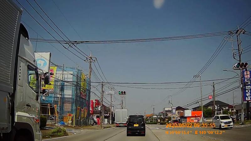 f:id:japan_route:20200516164802j:plain