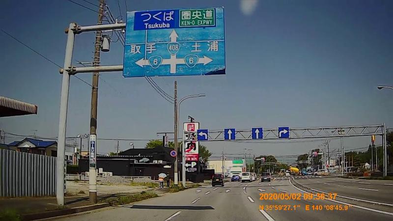 f:id:japan_route:20200516164812j:plain