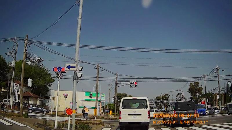 f:id:japan_route:20200516164817j:plain