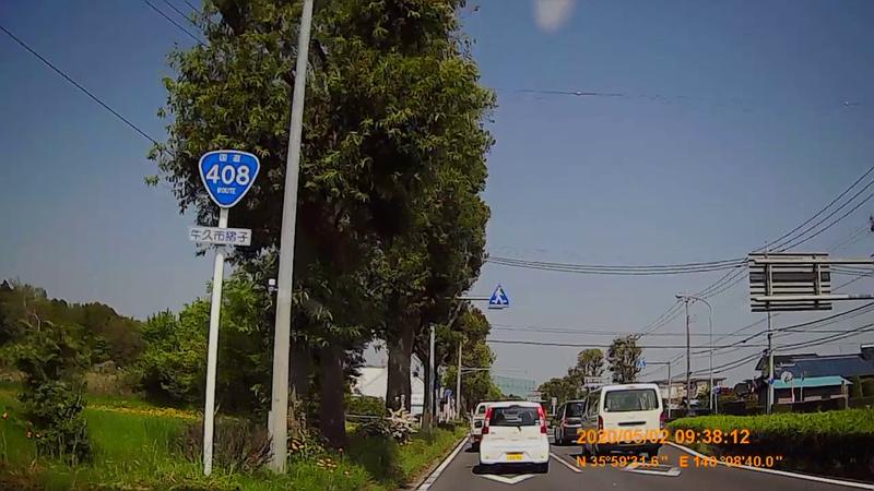 f:id:japan_route:20200516164822j:plain
