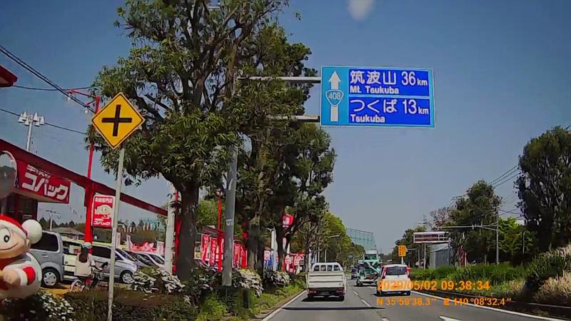 f:id:japan_route:20200516164827j:plain
