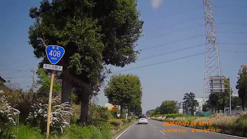 f:id:japan_route:20200516164833j:plain