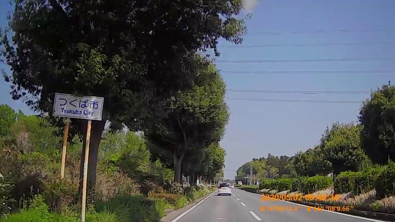f:id:japan_route:20200516164838j:plain