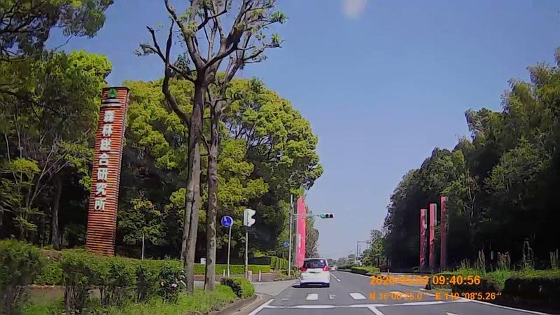 f:id:japan_route:20200516164843j:plain